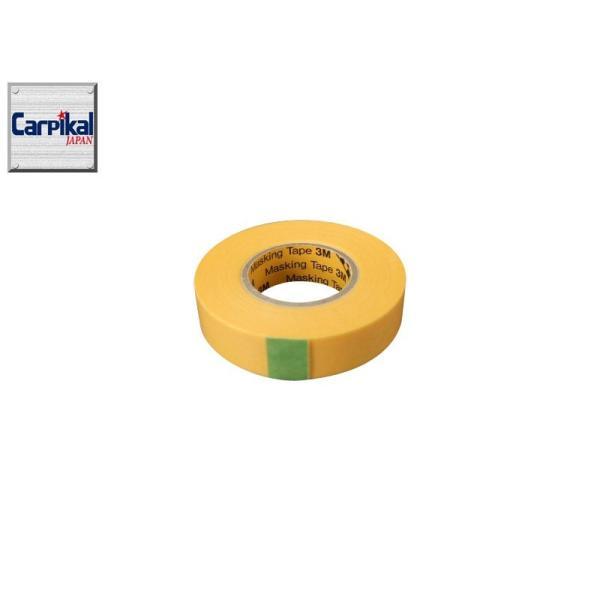 【3M マスキングテープ 12mm 1個】 3M養生テープ 3M保護テープ ボディ養生 車内養生 養生用品 スリーエム