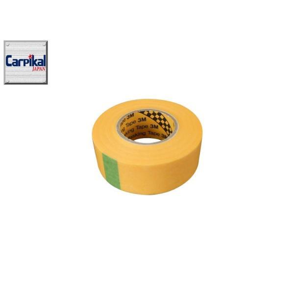【3M マスキングテープ 18mm 1個】 3M養生テープ 3M保護テープ ボディ養生 車内養生 養生用品 スリーエム