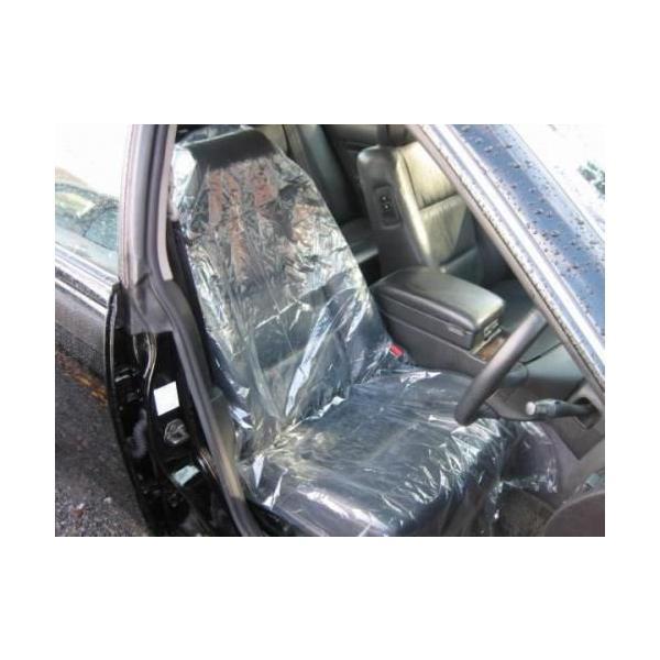 車内養生用品 使い捨てタイプ ノンスリップ ポリシートカバー (50枚入 1箱)