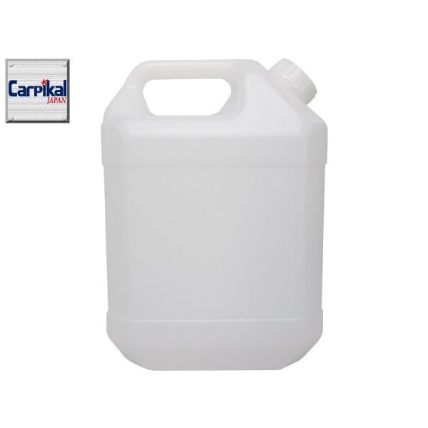 【ケミカル容器 4L 1個】 中蓋付 小分け用