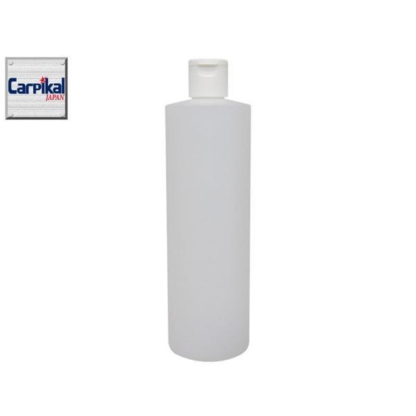 【ケミカル容器 500ml 1個】キャップ式 小分け用 大容量