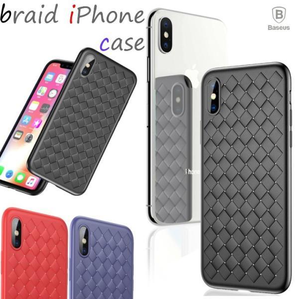 8def92b63e iPhone8 ケース iPhoneX iPhone7 iPhone8 Plus スマホケース iPhone7 Plus カバー|carrier- city ...