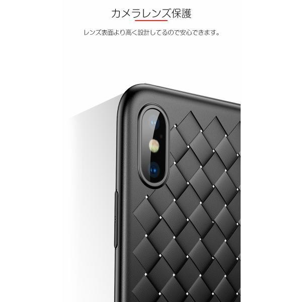 6e04e3ab97 ... iPhone8 ケース iPhoneX iPhone7 iPhone8 Plus スマホケース iPhone7 Plus カバー|carrier -city| ...