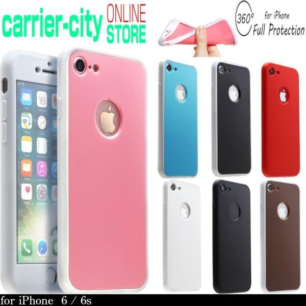 05de027e2c iPhone6 ケース 全面保護 フルカバー ガラスフィルム付き アイフォン6 おしゃれ カバー|carrier- ...
