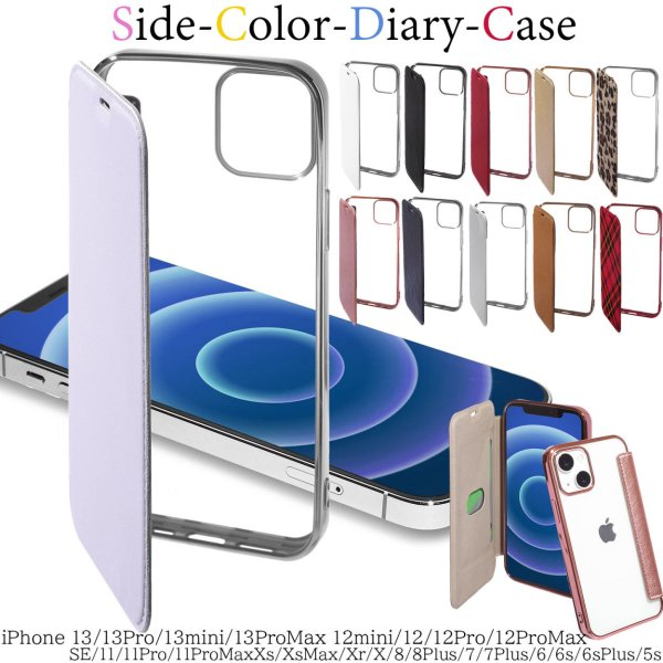 iPhone XS ケース iPhone8 ケース XS MAX XR ケース iPhoneX iPhone7 iPhone6 iPhone8 Plus 手帳型 スマホケース 透明 クリア カバー スマホケース|carrier-city