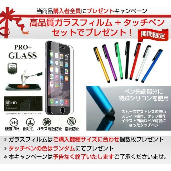 iPhone8 ケース iPhoneX iPhone7 iPhone6 iPhone8 Plus 手帳型 スマホケース iPhone7 Plus iPhone6s カバー|carrier-city|02