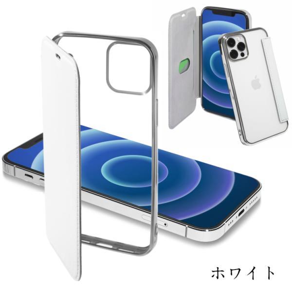 iPhone XS ケース iPhone8 ケース XS MAX XR ケース iPhoneX iPhone7 iPhone6 iPhone8 Plus 手帳型 スマホケース 透明 クリア カバー スマホケース|carrier-city|11