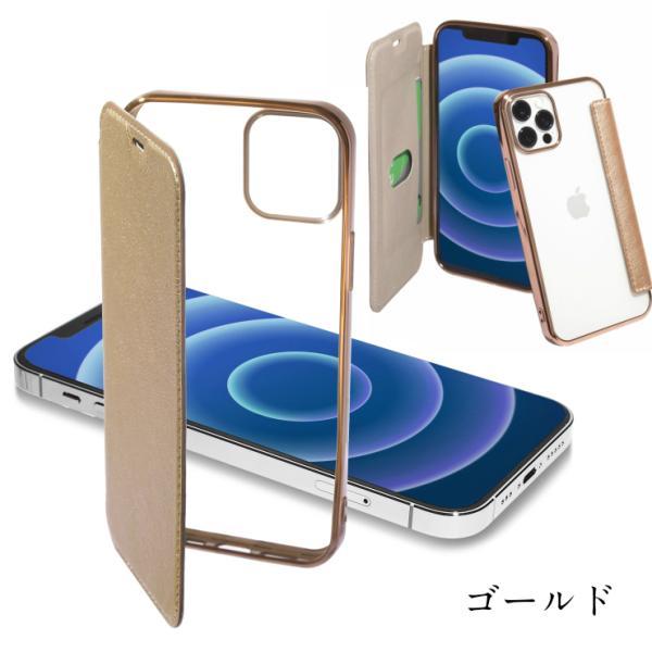 iPhone XS ケース iPhone8 ケース XS MAX XR ケース iPhoneX iPhone7 iPhone6 iPhone8 Plus 手帳型 スマホケース 透明 クリア カバー スマホケース|carrier-city|12
