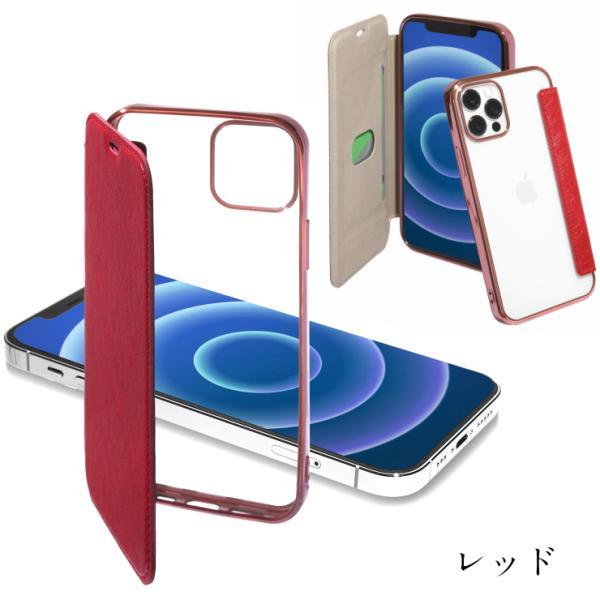 iPhone XS ケース iPhone8 ケース XS MAX XR ケース iPhoneX iPhone7 iPhone6 iPhone8 Plus 手帳型 スマホケース 透明 クリア カバー スマホケース|carrier-city|13