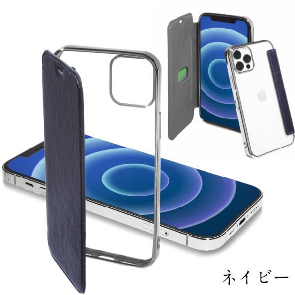iPhone XS ケース iPhone8 ケース XS MAX XR ケース iPhoneX iPhone7 iPhone6 iPhone8 Plus 手帳型 スマホケース 透明 クリア カバー スマホケース|carrier-city|15