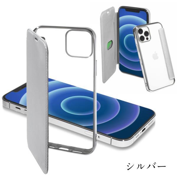 iPhone XS ケース iPhone8 ケース XS MAX XR ケース iPhoneX iPhone7 iPhone6 iPhone8 Plus 手帳型 スマホケース 透明 クリア カバー スマホケース|carrier-city|16