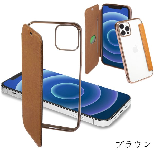 iPhone XS ケース iPhone8 ケース XS MAX XR ケース iPhoneX iPhone7 iPhone6 iPhone8 Plus 手帳型 スマホケース 透明 クリア カバー スマホケース|carrier-city|17