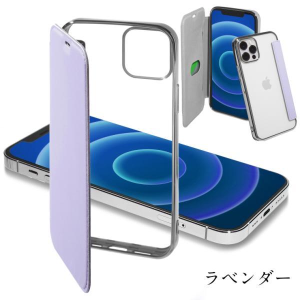 iPhone XS ケース iPhone8 ケース XS MAX XR ケース iPhoneX iPhone7 iPhone6 iPhone8 Plus 手帳型 スマホケース 透明 クリア カバー スマホケース|carrier-city|18
