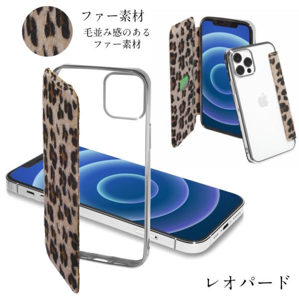 iPhone XS ケース iPhone8 ケース XS MAX XR ケース iPhoneX iPhone7 iPhone6 iPhone8 Plus 手帳型 スマホケース 透明 クリア カバー スマホケース|carrier-city|19