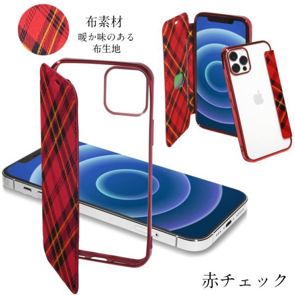 iPhone XS ケース iPhone8 ケース XS MAX XR ケース iPhoneX iPhone7 iPhone6 iPhone8 Plus 手帳型 スマホケース 透明 クリア カバー スマホケース|carrier-city|20