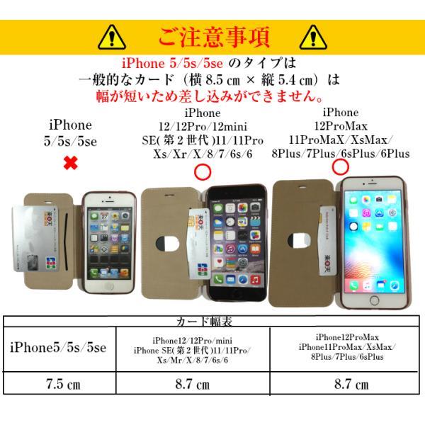 iPhone XS ケース iPhone8 ケース XS MAX XR ケース iPhoneX iPhone7 iPhone6 iPhone8 Plus 手帳型 スマホケース 透明 クリア カバー スマホケース|carrier-city|21