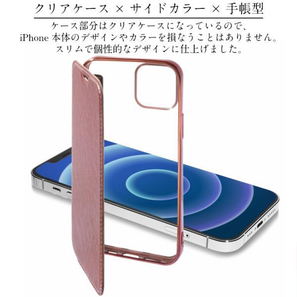 iPhone8 ケース iPhoneX iPhone7 iPhone6 iPhone8 Plus 手帳型 スマホケース iPhone7 Plus iPhone6s カバー|carrier-city|04