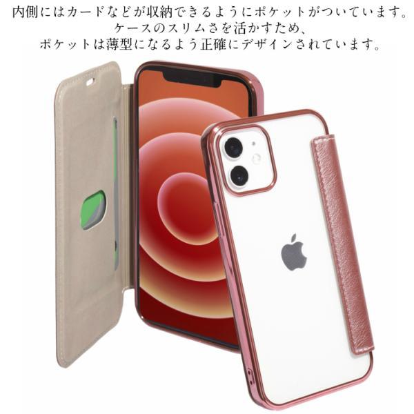 iPhone XS ケース iPhone8 ケース XS MAX XR ケース iPhoneX iPhone7 iPhone6 iPhone8 Plus 手帳型 スマホケース 透明 クリア カバー スマホケース|carrier-city|05
