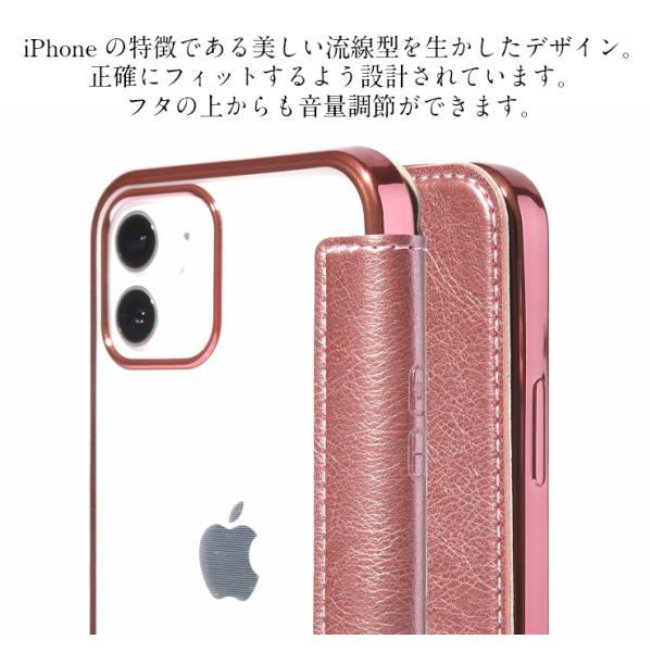 iPhone XS ケース iPhone8 ケース XS MAX XR ケース iPhoneX iPhone7 iPhone6 iPhone8 Plus 手帳型 スマホケース 透明 クリア カバー スマホケース|carrier-city|06