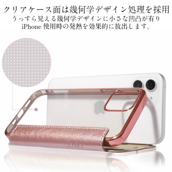 iPhone XS ケース iPhone8 ケース XS MAX XR ケース iPhoneX iPhone7 iPhone6 iPhone8 Plus 手帳型 スマホケース 透明 クリア カバー スマホケース|carrier-city|07