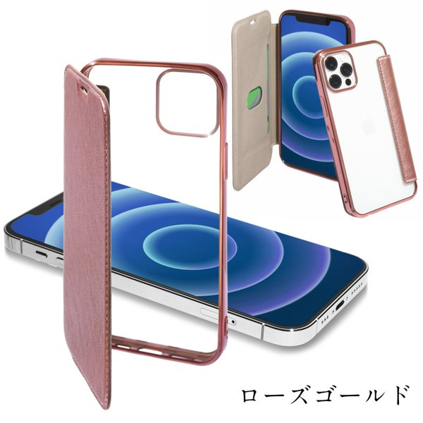 iPhone XS ケース iPhone8 ケース XS MAX XR ケース iPhoneX iPhone7 iPhone6 iPhone8 Plus 手帳型 スマホケース 透明 クリア カバー スマホケース|carrier-city|10