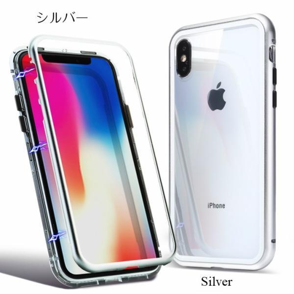 e54be94df3 ... iPhone8 ケース iPhone XS ケース XS MAX XR ケース iPhoneX iPhone7 iPhone8 Plus 透明  クリア バンパー ...