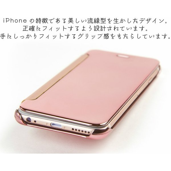 58a7be4dc7 ... iPhone7 iPhone6s ケース マジックミラー 手帳 iPhone6 Plus iPhoneSE iPhone5 iPhone5s| carrier-city| ...