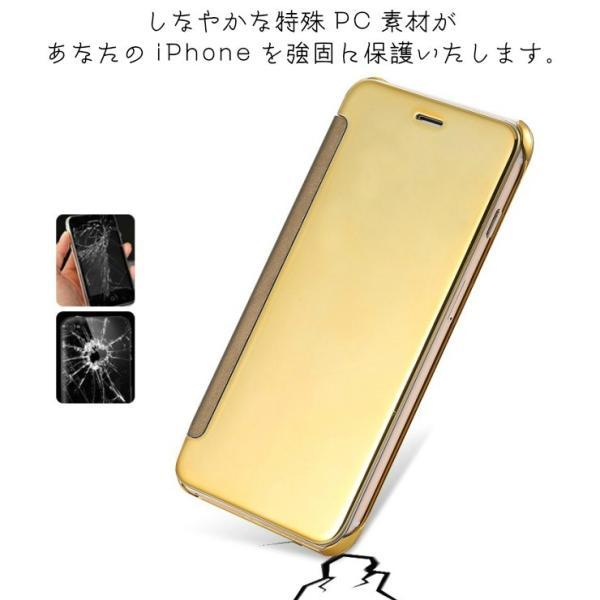 f57502eef7 ... iPhone7 iPhone6s ケース マジックミラー 手帳 iPhone6 Plus iPhoneSE iPhone5 iPhone5s| carrier-city|