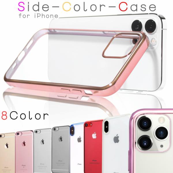 09971dc2b9 Phone XS ケース iPhone8 ケース XS MAX XR ケース iPhone8 ケース スマホケース iPhoneX iPhone7  iPhone6s iphonese ...