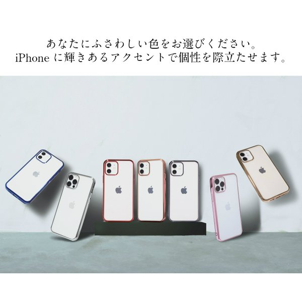 Phone XS ケース iPhone8 ケース XS MAX XR ケース iPhone8 ケース スマホケース iPhoneX iPhone7 iPhone6s iphonese Plus クリア 透明|carrier-city|12