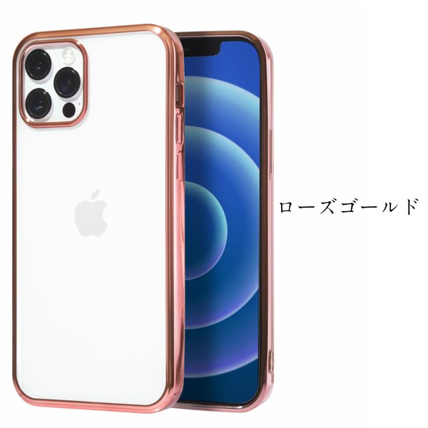 Phone XS ケース iPhone8 ケース XS MAX XR ケース iPhone8 ケース スマホケース iPhoneX iPhone7 iPhone6s iphonese Plus クリア 透明|carrier-city|16