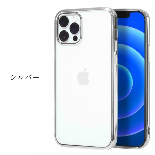 Phone XS ケース iPhone8 ケース XS MAX XR ケース iPhone8 ケース スマホケース iPhoneX iPhone7 iPhone6s iphonese Plus クリア 透明|carrier-city|18