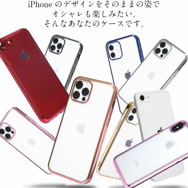 Phone XS ケース iPhone8 ケース XS MAX XR ケース iPhone8 ケース スマホケース iPhoneX iPhone7 iPhone6s iphonese Plus クリア 透明|carrier-city|03