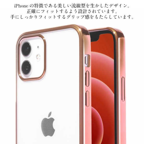Phone XS ケース iPhone8 ケース XS MAX XR ケース iPhone8 ケース スマホケース iPhoneX iPhone7 iPhone6s iphonese Plus クリア 透明|carrier-city|04
