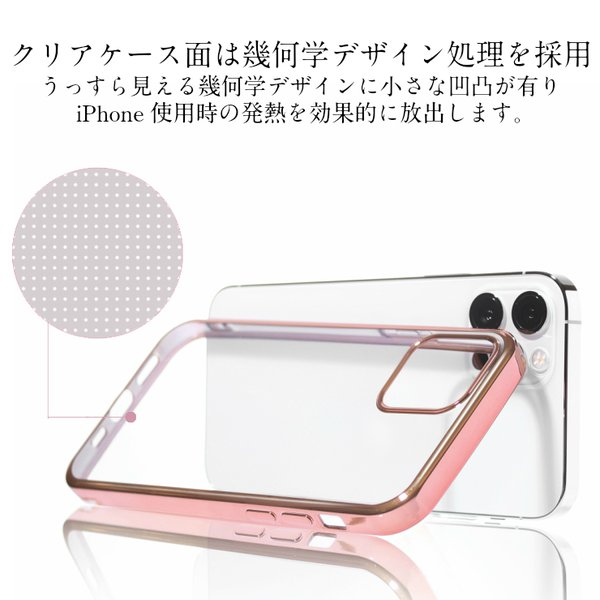 Phone XS ケース iPhone8 ケース XS MAX XR ケース iPhone8 ケース スマホケース iPhoneX iPhone7 iPhone6s iphonese Plus クリア 透明|carrier-city|05