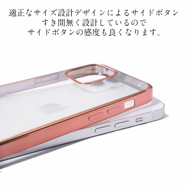 Phone XS ケース iPhone8 ケース XS MAX XR ケース iPhone8 ケース スマホケース iPhoneX iPhone7 iPhone6s iphonese Plus クリア 透明|carrier-city|07