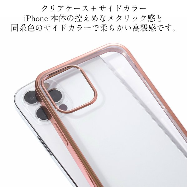 Phone XS ケース iPhone8 ケース XS MAX XR ケース iPhone8 ケース スマホケース iPhoneX iPhone7 iPhone6s iphonese Plus クリア 透明|carrier-city|08
