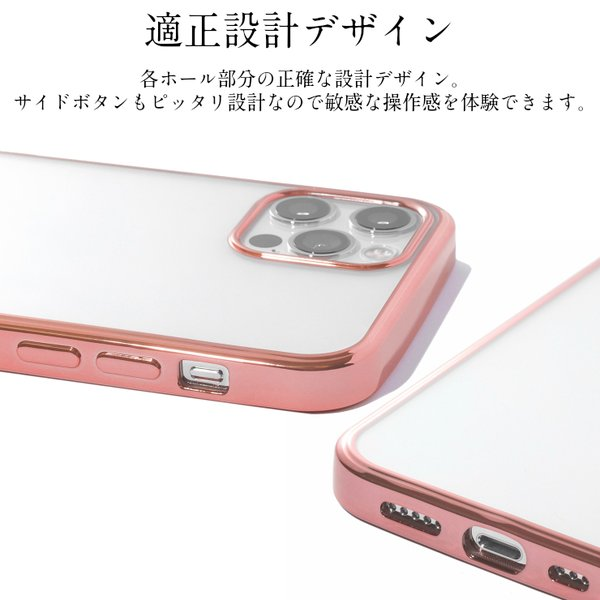 Phone XS ケース iPhone8 ケース XS MAX XR ケース iPhone8 ケース スマホケース iPhoneX iPhone7 iPhone6s iphonese Plus クリア 透明|carrier-city|09