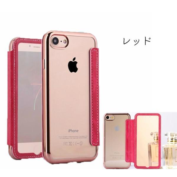 cae6f289d1 ... iPhone7 ケース 手帳 鏡 カバー アイフォン7 手帳型 おしゃれ カバー|carrier-city| ...