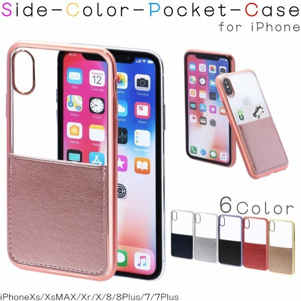 9d03d9feb8 iPhone XS ケース iPhone8 ケース XS MAX XR ケース iphonex iPhone7 iPhone8Plus  iPhone7Plus iphone スマホケース カバー ...