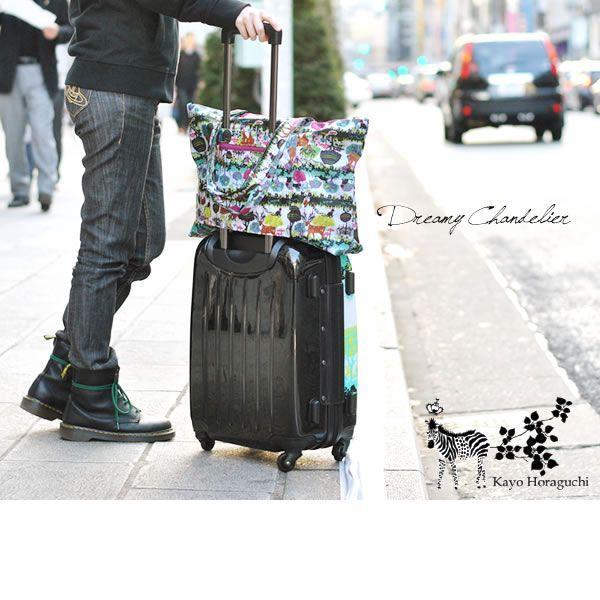 いつでも何処へでも行ける!スマートに旅行するための便利グッズ4選+α【バッグ編】