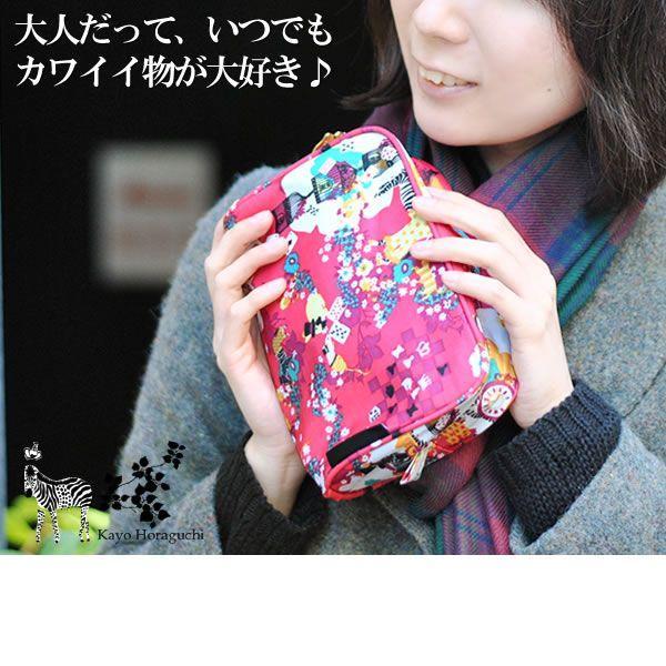 化粧ポーチ 使いやすい 小物入れ スクエア型 コスメポーチ KayoHoraguchi|carron|02
