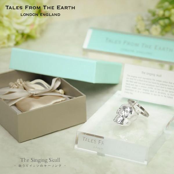 メンズ キーホルダー 歌うガイコツのキーリング イギリス TALES FROM THE EARTH Men's|carron|05