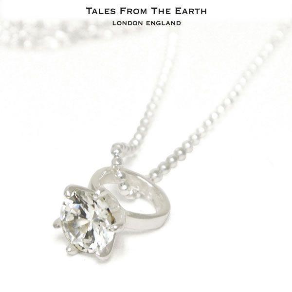 シルバーペンダント リトルガールたちの大っきなダイヤの指輪 イギリス製 TALES FROM THE EARTH carron