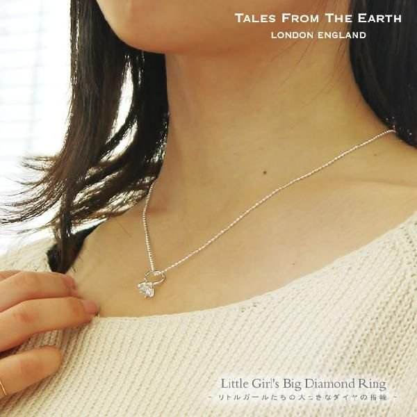 シルバーペンダント リトルガールたちの大っきなダイヤの指輪 イギリス製 TALES FROM THE EARTH carron 02