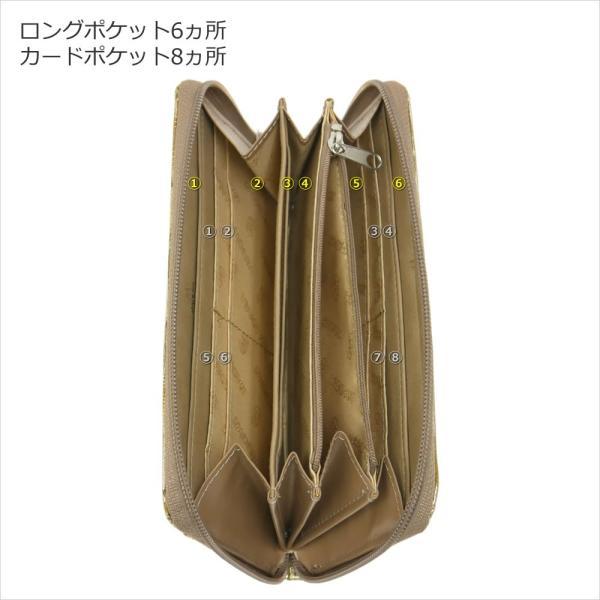 ラウンドファスナー長財布 レディース 使いやすい 本革 クリアポケット おしゃれ ゴールド イタリアンメタリックレザー MADERA