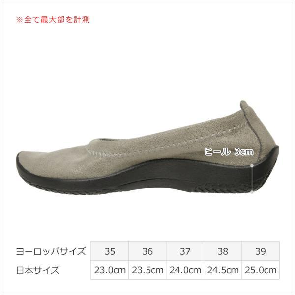 バレエシューズ パンプス レディース レディス 外反母趾 靴 痛くない 走れる アルコペディコ L'ライン BALLERINA LUXE バレリーナルクス|carron|10