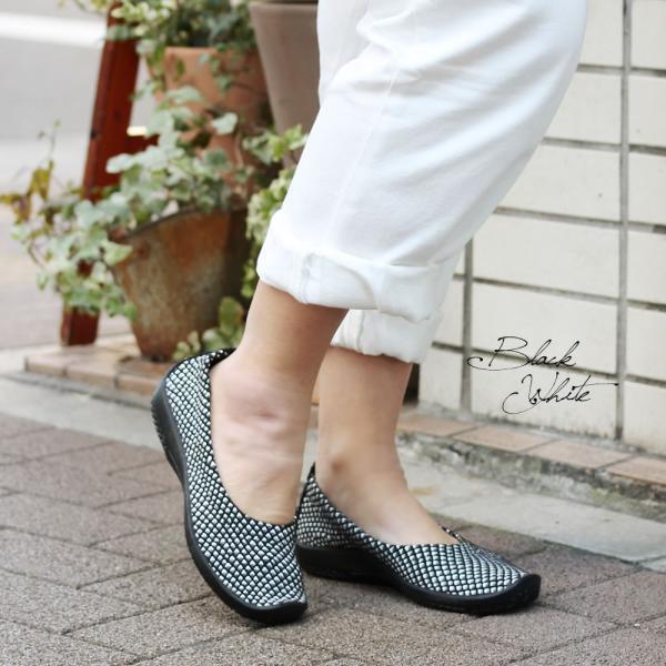 バレエパンプス バレエシューズ 靴 レディース レディス 歩きやすい 40代 50代 60代 疲れない バレリーナ ジオ1 アルコペディコ GEO1|carron|02