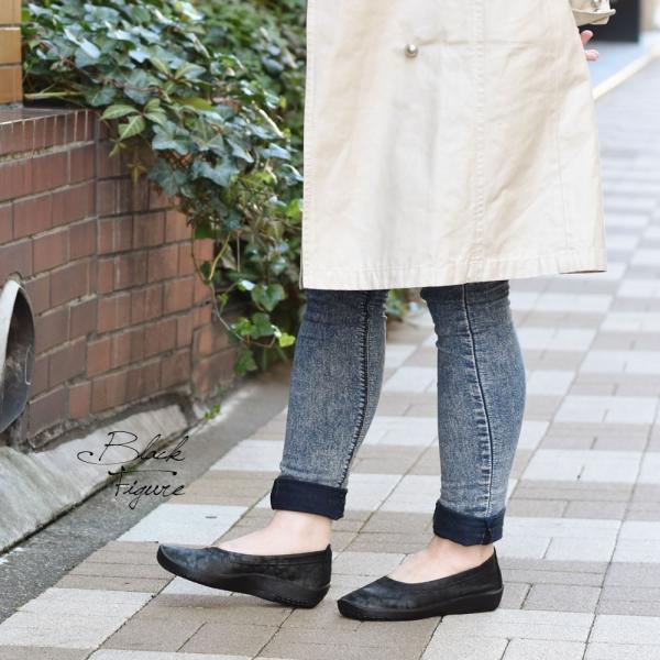 バレエパンプス バレエシューズ 靴 レディース レディス 歩きやすい 40代 50代 60代 疲れない バレリーナ ジオ1 アルコペディコ GEO1|carron|06