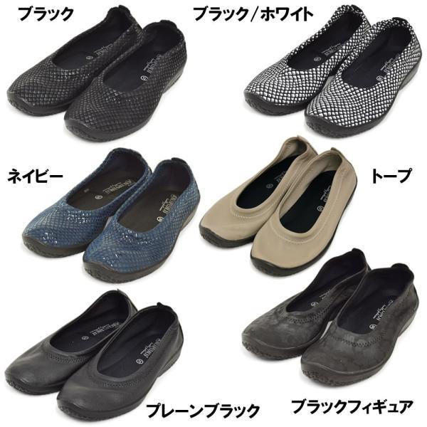 バレエパンプス バレエシューズ 靴 レディース レディス 歩きやすい 40代 50代 60代 疲れない バレリーナ ジオ1 アルコペディコ GEO1|carron|08